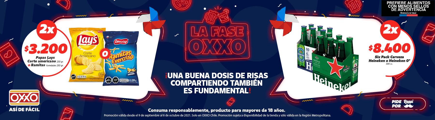 OXXO Chile Papas Cerveza P10 2021